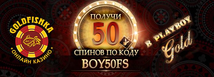 Огляд онлайн казино Голдф шка