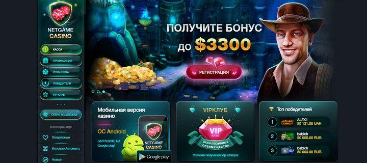 Игровые автоматы с бездепозитными бонусами за регистрацию